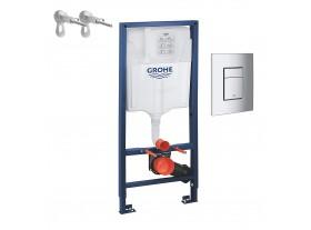Kit Cisterna Empotrada GROHE Rapid Sl